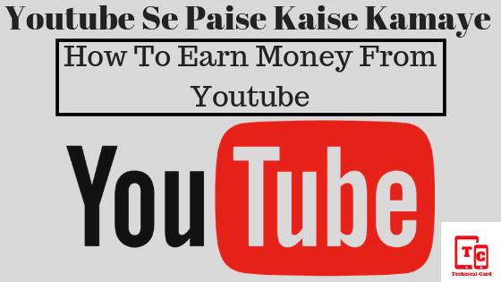 Youtube Se Paise Kaise Kamaye 2020 - Full Guide In Hindi
