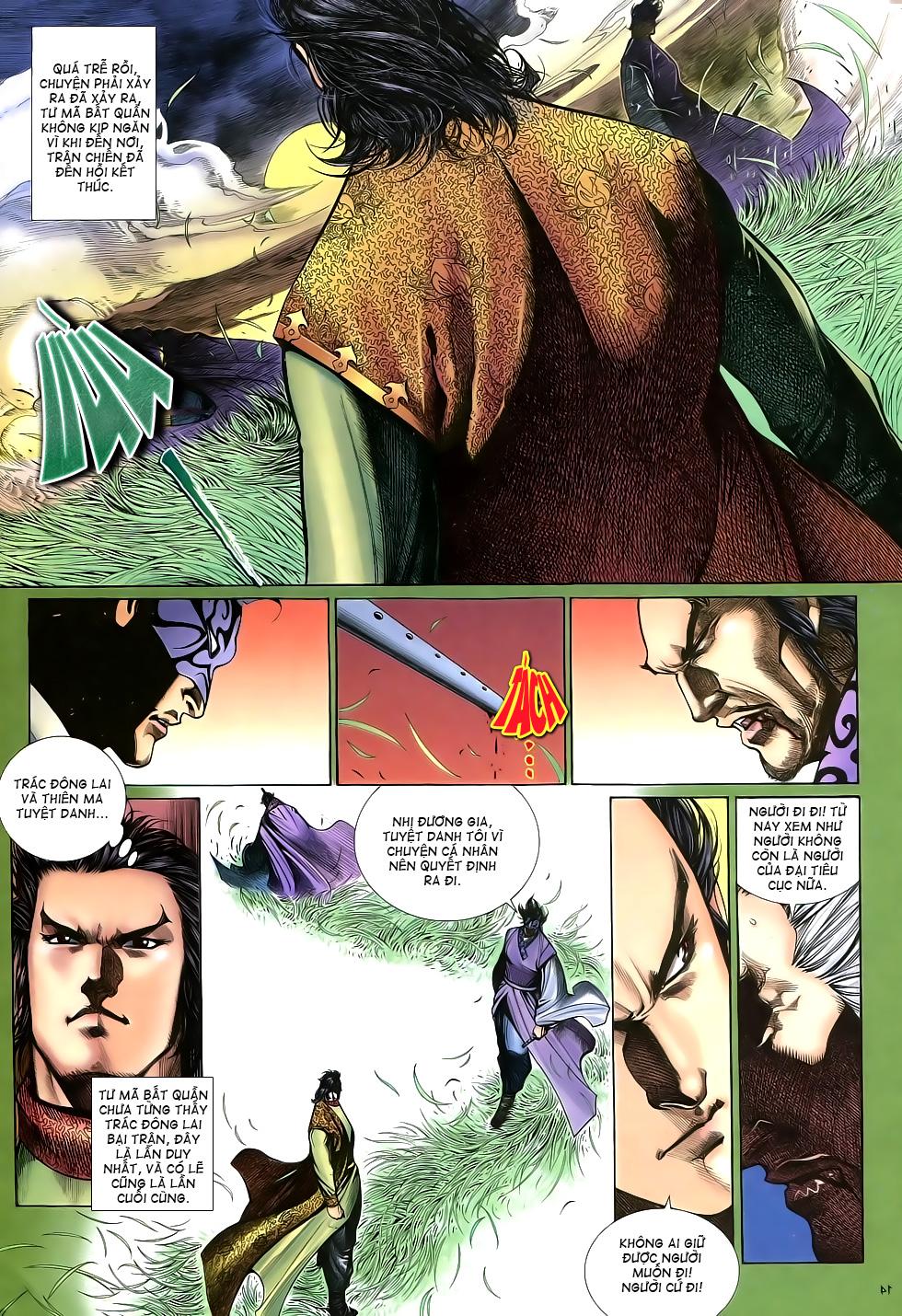 Anh hùng vô lệ Chap 16: Kiếm túy sư cuồng bất lưu đấu  trang 15