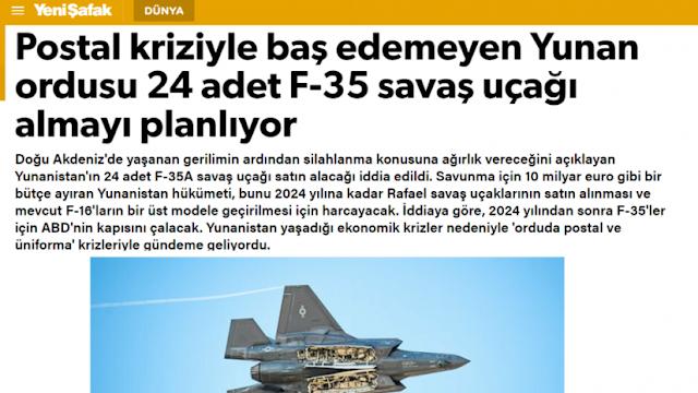 Ειρωνείες Γενί Σαφάκ: Η Ελλάδα που δεν είχε ν' αγοράσει άρβυλα θα προμηθευτεί και F-35A