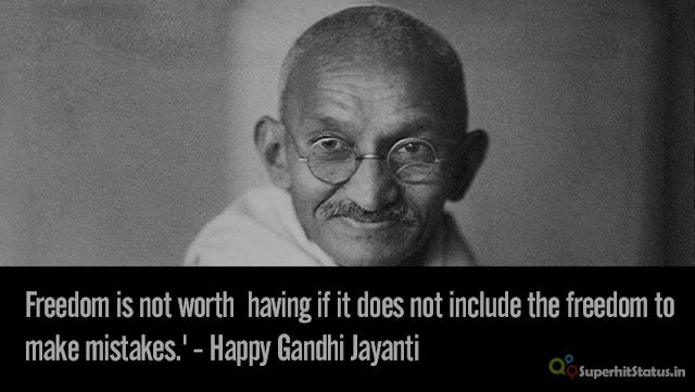 Happy Gandhi Jayanti 2016 Greetings Quotes Messages Wishes SMS For Birthday  With Image