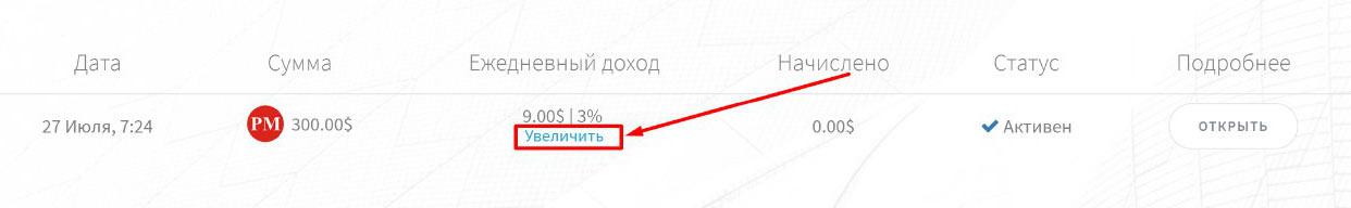 Регистрация в Quantick Network 4