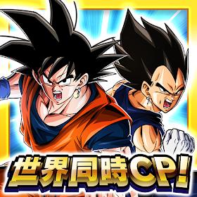 Download MOD APK Dragon Ball Z Dokkan Battle (JP) / ドラゴンボールZ ドッカンバトル Latest Version