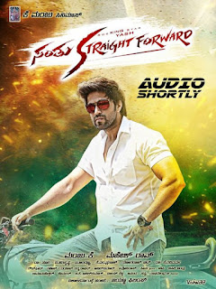 Santhu Straight Forward 2016 Dual Audio Hindi 450MB HDRip 480p x264 UNCUT