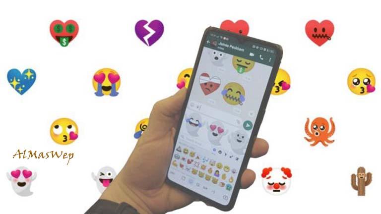 إنشاء رمز تعبيري Emoji مخصص