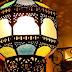 Hadist Keutamaan Bulan Ramadhan