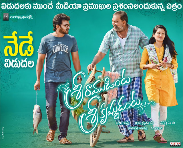 Sriramudinta Srikrishnudanta Film Review,Sriramudinta Srikrishnudanta movie review,Sriramudinta Srikrishnudanta  updates,Sriramudinta Srikrishnudanta cinema news,Sriramudinta Srikrishnudanta talk,Sriramudinta Srikrishnudanta hit or flop,Sriramudinta Srikrishnudanta cinema review,Sriramudinta Srikrishnudanta ratings,Sriramudinta Srikrishnudanta  sandeep review,Telugucinemas.in Sriramudinta Srikrishnudanta Review