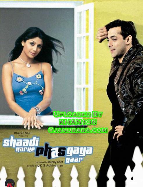 Shaadi Karke Phas Gaya Yaar (2006) ταινιες online seires xrysoi greek subs