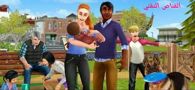 تحميل لعبة The Sims FreePlay معدلة للاندرويد جديد 2020