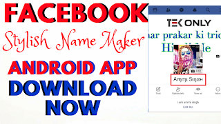 Fb-Stylish-Name-Maker-App