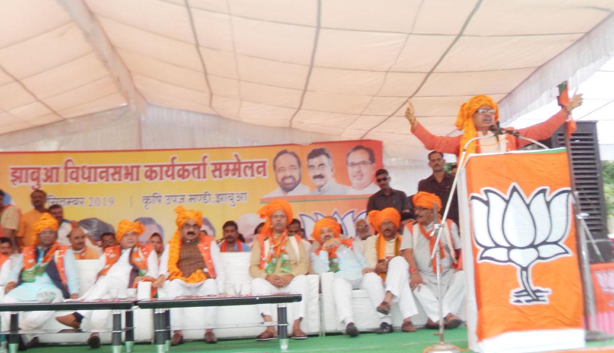 Jhabua News- कांग्रेस सिर्फ प्रदेश को लूटने में जुटी है- शिवराज सिंह चौहान