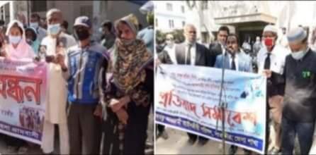 সাতক্ষীরা জজ কোটের  পিপি এড. আব্দুল লতিফের বিরুদ্ধে পৃথক মানববন্ধন অনুষ্ঠিত