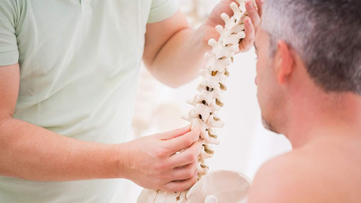 terapi sakit pinggang , terapi pengobatan sakit pinggang, fisioterapi sakit pinggang