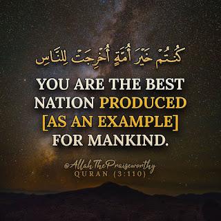 Quran Ayat Images  download