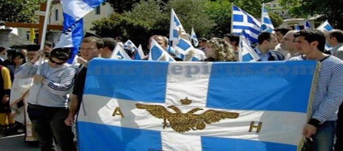 Γάλλος στρατηγός επιτρέπει το άνοιγμα σχολείων στη Βόρειο Ήπειρο