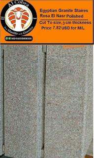 Egyptian Granite Rosa El Nasr staires