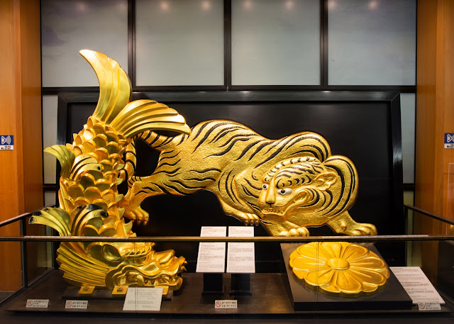 Osaka Castle Golden Tiger