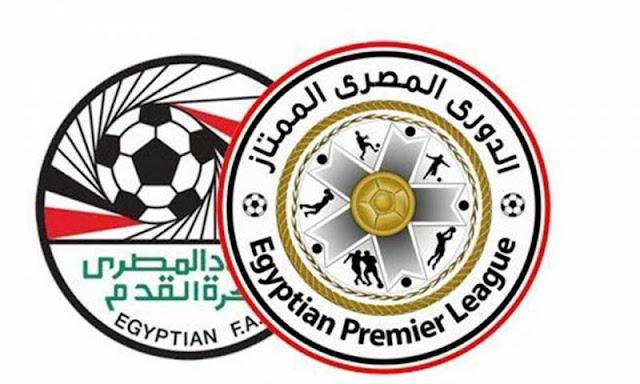 الدوري المصري 2018-2019 | موعد بداية الموسم وفتح وغلق سوق الانتقالات