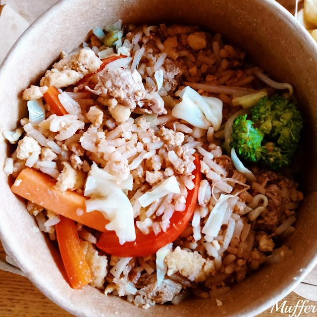 Tao Veg - Rice Wok