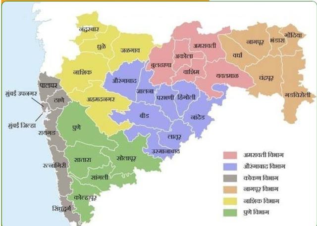 महाराष्ट्र मैप
