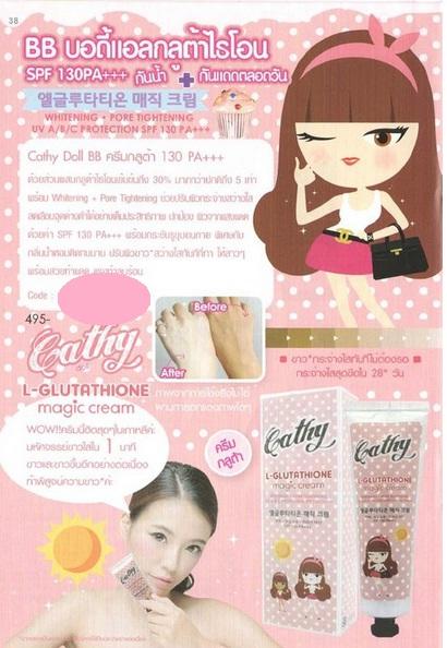 [Review] Cathy Doll L-Glutathione Magic Cream by Jessica Alicia
