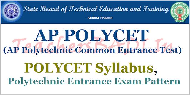 AP POLYCET 2018,polycet Syllabus,polycet Exam pattern