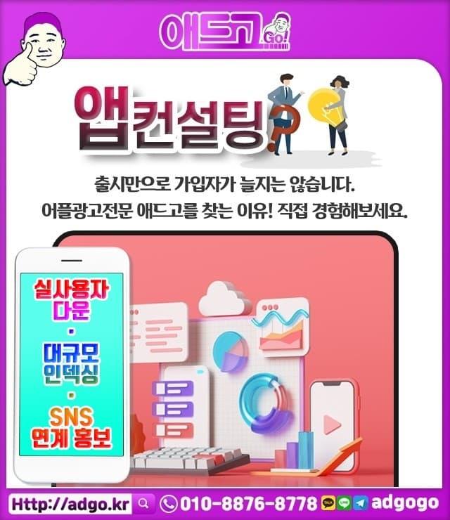 삼성중앙역업체홍보