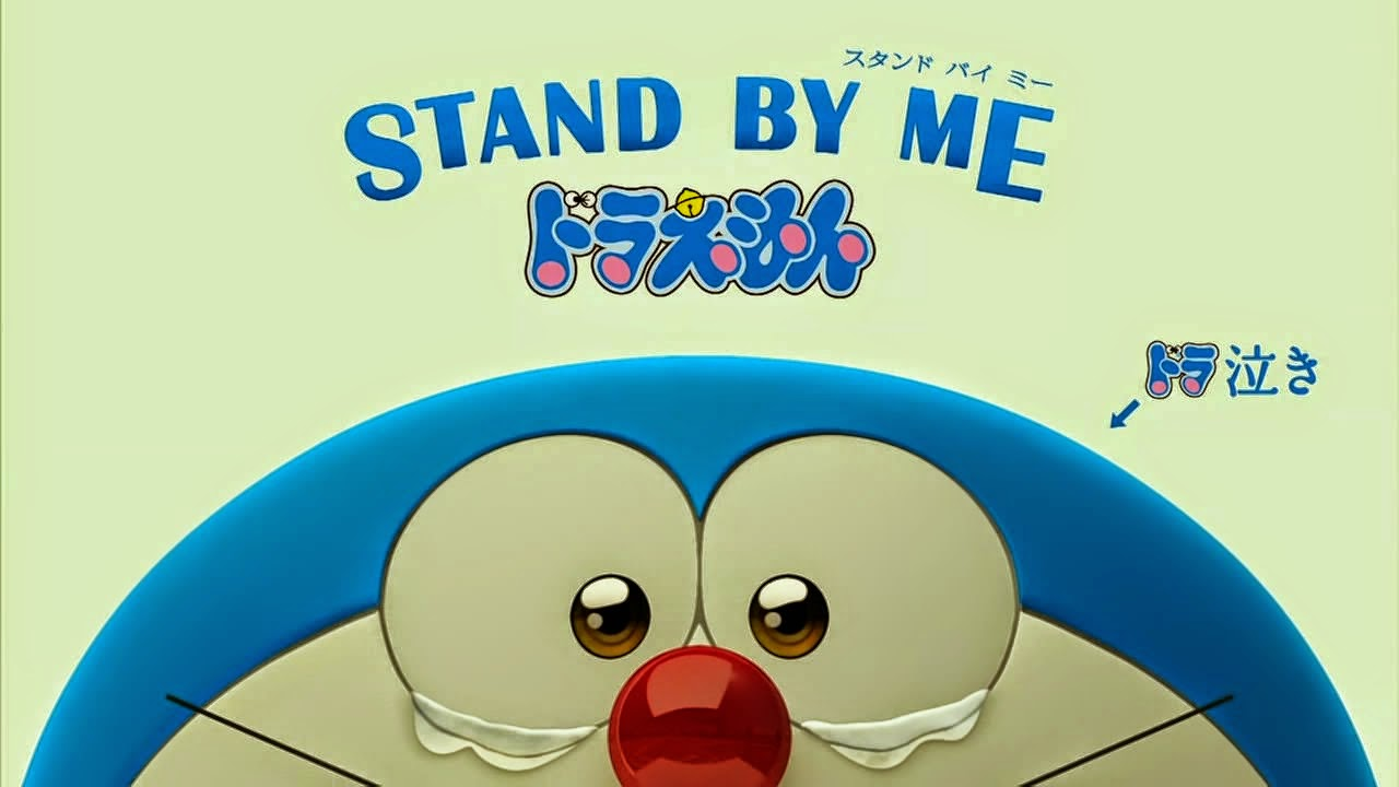 Maria Fransisca S Blog Stand By Me Doraemon