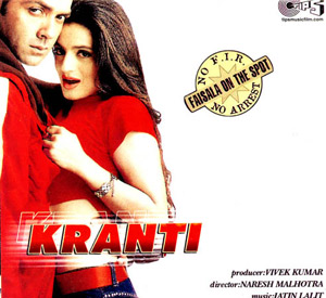 Kranti move mp3 song download.