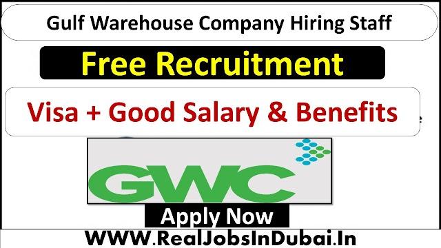 GWC Careers Jobs Vacancies In Qatar