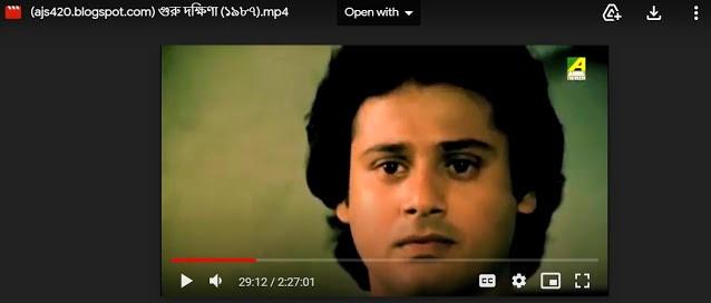 .গুরু দক্ষিণা. বাংলা ফুল মুভি । .Guru Dakshina. Full HD Movie Watch । ajs420