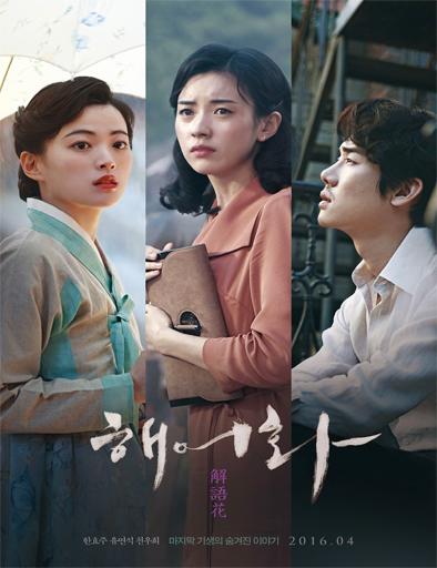 Ver Love, Lies (Haeuhhwa) (2016) Online