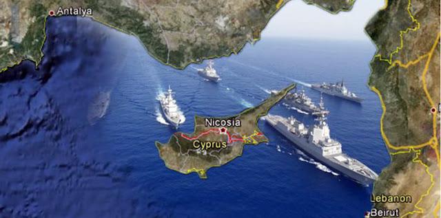 Η τουρκική γεώτρηση στην κυπριακή ΑΟΖ μπορεί να οδηγήσει σε πολεμική σύγκρουση