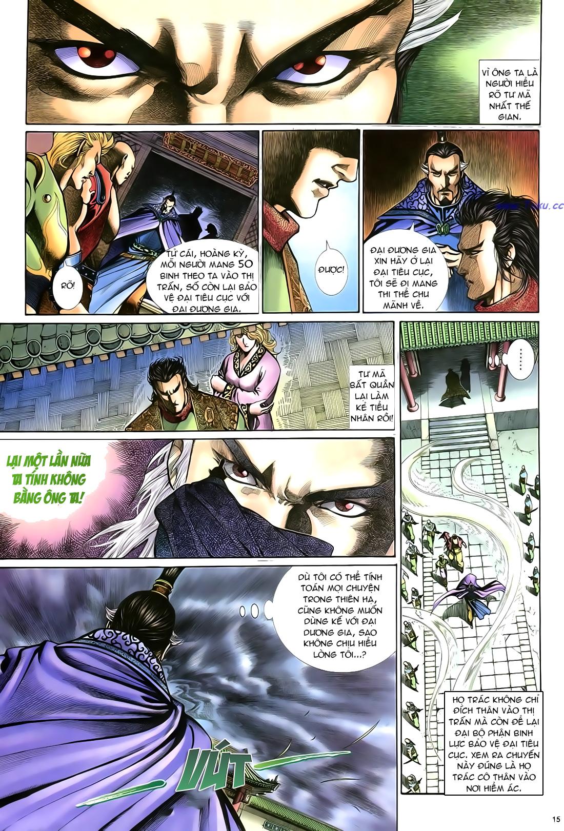 Anh hùng vô lệ Chap 21 trang 16