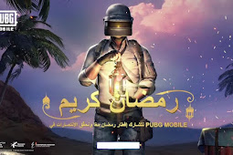Pubg Ramadan Kareem Wishes - Pubg Whatsapp Status Images