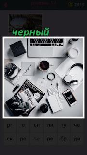 655 слов на столе лежат предметы черного цвета и стоит кофе 17 уровень