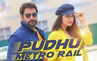 Saamy² – Pudhu Metro Rail Video | Chiyaan Vikram, Keerthy Suresh | Devi Sri Prasad | Hari