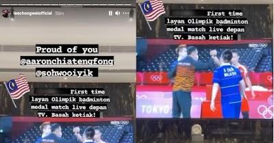 "Datuk Lee Chong Wei Kongsi Reaksi ""First Time"" Layan ""Medal Match"" Olimpik Kat Tv"