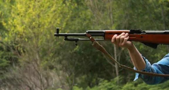 Hukum Berburu Dengan Senapan dan Katapel