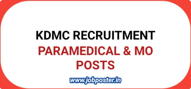KDMC Recruitment 2020 Openings for Medical Officer and Paramedical Staff