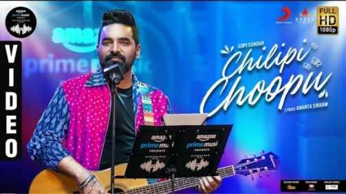 Chilipi Choopu (Hyderabad Gig) Song Lyrics – Gopi Sundar | Amazon Prime