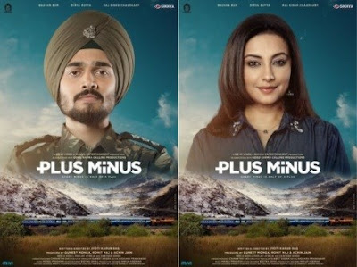 #instamag-bhuvan-bam-and-divya-dutta-in-short-film-plus-minus