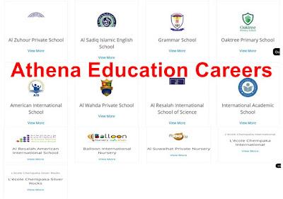 صور Athena Education Careers