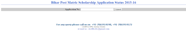 Bihar Post Metric Scholarship Application Status
