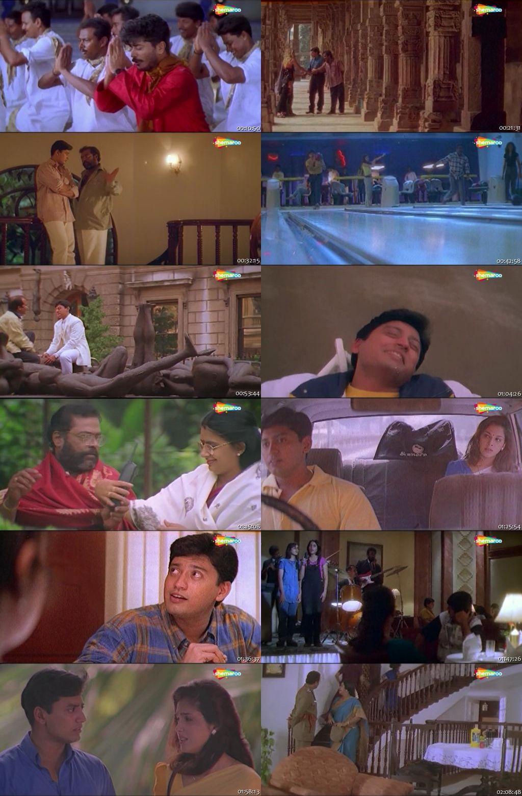 Agni: The Passionate Love 2009 Full Hindi Movie Download HDRip 720p