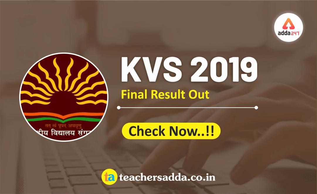KVS 2018 : Final Result  Announced
