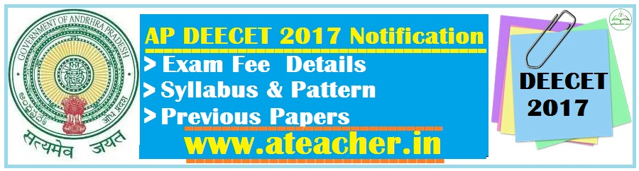 AP DEECET 2017 NOTIICATION