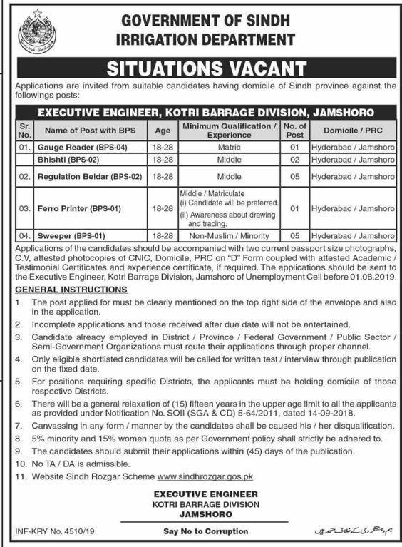 Kotri Barrage Division, Jamshoro Jobs 2019