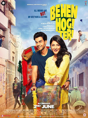 Behen Hogi Teri (2017) Movie Download In 300MB – Worldfree4u