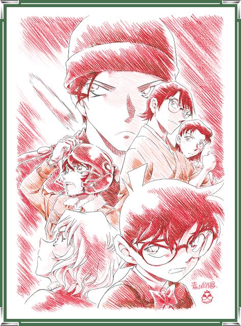 Detective Conan: Hiiro no Dangan (Detective Conan: The Scarlet Bullet).