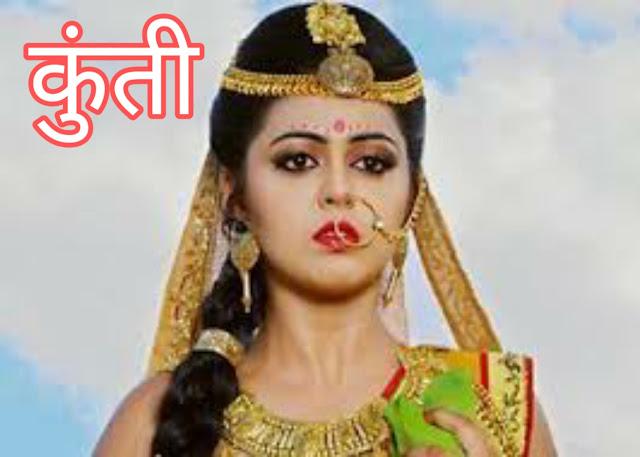 कौरव और पांडव कौन थे?  Kaurav aur pandav kaun thhe?